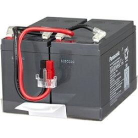 オムロン ソーシアルソリューションズ BNB75T 交換バッテリパック(BN50T、BN75T用) 取り寄せ商品
