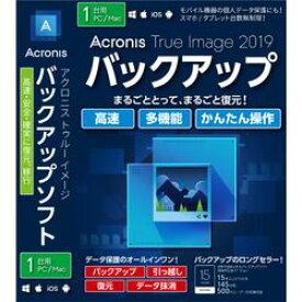 Acronis Acronis True Image 2019 1 Computer(対応OS:その他)(TIH2B2JPS) 目安在庫=○