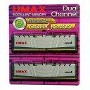 UMAX デスクトップ用DDR4 Long-DIMM 4GB ×2枚組 ヒートシンクあり(UM-DDR4D-2400-8GBHS) 目安在庫=△