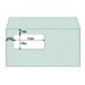 ヒサゴ MF15 ニューメールサイズ 窓付き封筒 メタル 取り寄せ商品