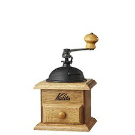 KALITA (カリタ) 蓋付き 手挽きコーヒーミル ドームミル(高さ160mm) 目安在庫=○