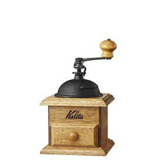 Saw KALITA (Karita) hand; coffee mill dome mil (160mm in height) (42033) indication stock =△