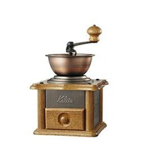 KALITA (カリタ) 手挽きコーヒーミル 銅板ミルAC−1 (高さ200mm)(42067) 目安在庫=△