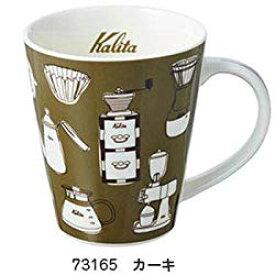 KALITA (カリタ) カリタマグ カーキ(カリタマグカーキ) 取り寄せ商品