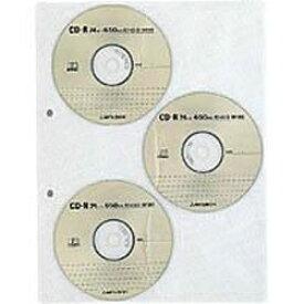 コクヨ EDB-A275 CDバインダー(ハーディック)専用リフィル 6枚収容 3枚入 取り寄せ商品