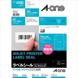 *100 sheet indication stock = ○ [target product] belonging to A one 28944 ink-jet pudding correspondence 44 four sides blank