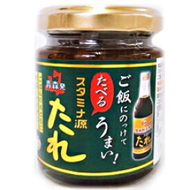 KNK 上北農産加工 青森の味!食べる スタミナ源たれ 110g(20093) 目安在庫=○