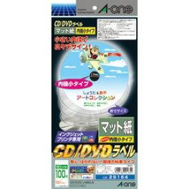 エーワン 29164 CD/DVDラベル 内径小 IJ用 マット 50 取り寄せ商品