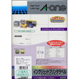 Corner-maru 100 sheet order product [target product] belonging to 21 A one 28867 ink-jet label A4 size four sides blanks