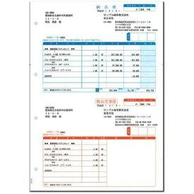 ソリマチ SR332 納品書C(納品書・物品受領書) メーカー在庫品