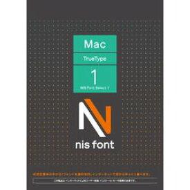 ニイス NIS Font Select 1 Macintosh版TrueType 取り寄せ商品