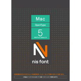 ニイス NIS Font Select 5 Macintosh版OpenType 取り寄せ商品