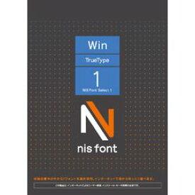 ニイス NIS Font Select 1 Windows版TrueType 取り寄せ商品