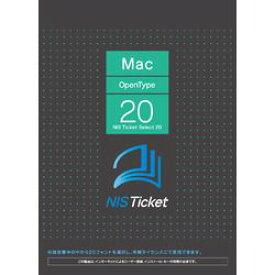 ニイス NIS Ticket 20 Macintosh版OpenType 取り寄せ商品