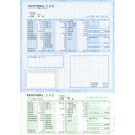 ソリマチ SR211 給与明細書(封筒型)300枚入 目安在庫=△