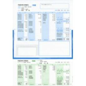 ソリマチ SR2321 給与・賞与明細書(封筒型・シール付き)100枚入(対応OS:その他) メーカー在庫品