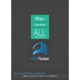 ニイス NIS Ticket All Macintosh版OpenType 取り寄せ商品