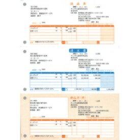 ソリマチ SR330 納品書A(納品書・請求書・納品書控) メーカー在庫品
