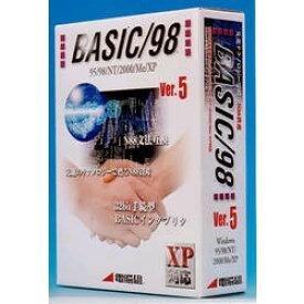 電脳組 BASIC 98 Ver.5(対応OS:WIN) 目安在庫=△