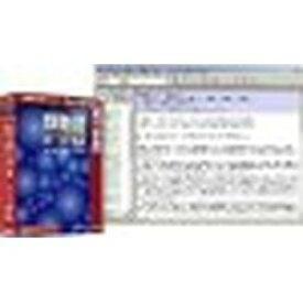 ロゴヴィスタ 研究社 類義語使い分け辞典(対応OS:WIN&MAC)(LVDKQ12010HR0) 取り寄せ商品