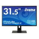 iiyama 31.5型ワイド液晶ディスプレイProLite XB3270QS マーベルブラック(XB3270QS-B2) 目安在庫=△