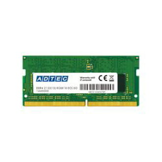 Class four pieces of DDR4-2400 SO-DIMM 16GB order product for ADTEC ADM2400N-16G4 Mac