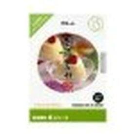 イメージランド 創造素材 食15 デザート(対応OS:WIN)(935630) 取り寄せ商品