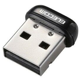 エレコム 無線LAN子機 11n g b 150Mbps USB2.0用 ブラック WDC-150SU2MBK メーカー在庫品