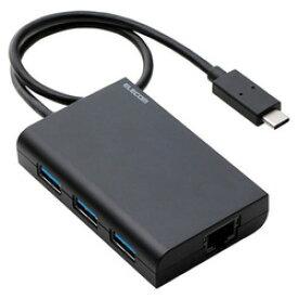 エレコム 有線LANアダプタGiga対応USB3.1Type-C/USBハブ付 EDC-GUC3H-B メーカー在庫品