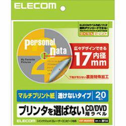 エレコム EDT-MUDVD1S DVDラベル メーカー在庫品[メール便対象商品]