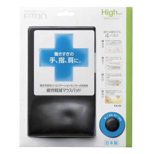 エレコム 疲労軽減マウスパッド「FITTIO」(Highタイプ) ブラック MP-116BK メーカー在庫品[メール便対象商品]