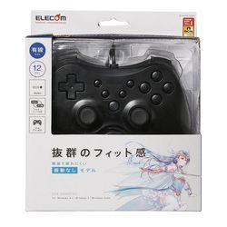 エレコム 12ボタンUSBゲームパッド/連射機能付/ブラック JC-U3712TBK メーカー在庫品