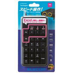 【P5E】エレコム 有線テンキーボード/Mサイズ/メンブレン/高耐久/USBハブ付/ブラック(TK-TCM015BK) メーカー在庫品
