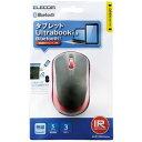 エレコム IRマウス/M-BT12BRシリーズ/Bluetooth3.0/3ボタン/省電力/レッド(M-BT12BRRD) メーカー在庫品