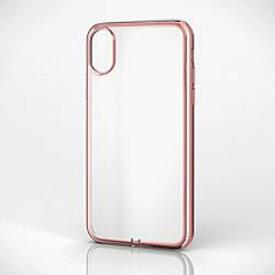 エレコム iPhone XS/ソフトケース/サイドメッキ/ローズゴールド(PM-A18BUCTMPN) メーカー在庫品