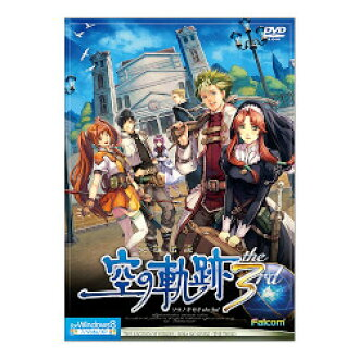 (NW10107960) order product for trace the 3rd Windows8 correspondence of the NIHON FALCOM aretalogy sky