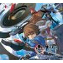 日本ファルコム 英雄伝説 零の軌跡 オリジナルサウンドトラック(対応OS:その他)(NW10102870) 取り寄せ商品[メール便対象商品]