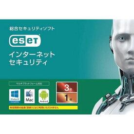 キヤノンITソリューションズ ESET インターネット セキュリティ 1台3年(カードタイプ)(対応OS:WIN&MAC)(CMJ-ES12-002) 目安在庫=△