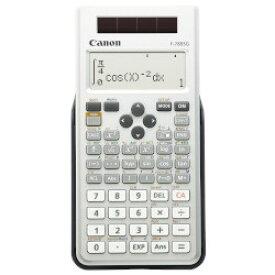 キヤノン F-789SG 関数電卓 F-789SG-SLSOB(6952B001) 取り寄せ商品