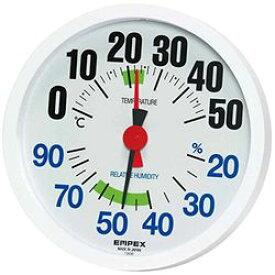 エンペックス気象計 ルシード温・湿度計(TM-2671) 取り寄せ商品