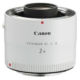 キヤノン EF2X III エクステンダー EF2X3(4410B001) 取り寄せ商品