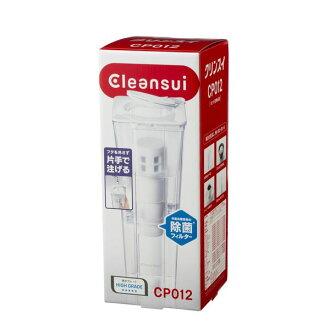 Mitsubishi Rayon pot type water purifier (CP012-WT) indication stock =○