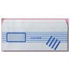 エプソン 給与支給明細書用封筒(折込用)(Q38B) 取り寄せ商品