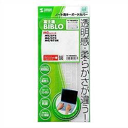 サンワサプライ ノート用キーボードカバー FA-NBIBMG4 メーカー在庫品[メール便対象商品]