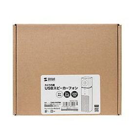 サンワサプライ CMS-V47BK カメラ内蔵USBスピーカーフォン 目安在庫=○