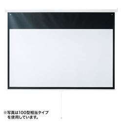 サンワサプライ プロジェクタースクリーン(吊り下げ式)(PRS-TS60HD) 取り寄せ商品