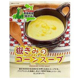 岩木屋 青森の味!嶽きみのコーンスープ 180g(FK4000) 特産品