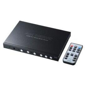 サンワサプライ SW-UHD41MTV 4入力1出力HDMI画面分割切替器(4K対応) メーカー在庫品