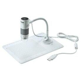 【P15S】サンワサプライ USB顕微鏡 LPE-07W(LPE-07W) メーカー在庫品