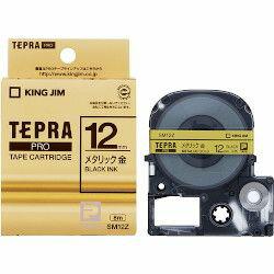キングジム テプラPROメタリックテープ 12mm 金/黒文字 SM12Z 目安在庫=○